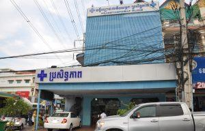 De voorgevel van het ziekenhuis in Cambodja.